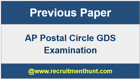 gds to postman exam model question papers