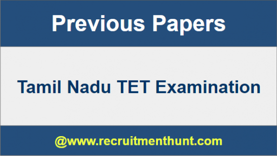 Tamil Nadu TET Previous Papers