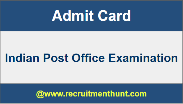 gds admit card