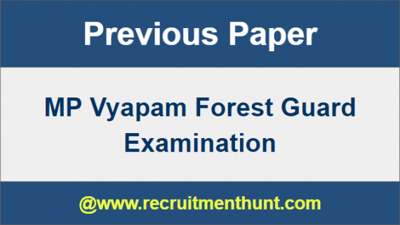 MP Vyapam Guard Recruitment