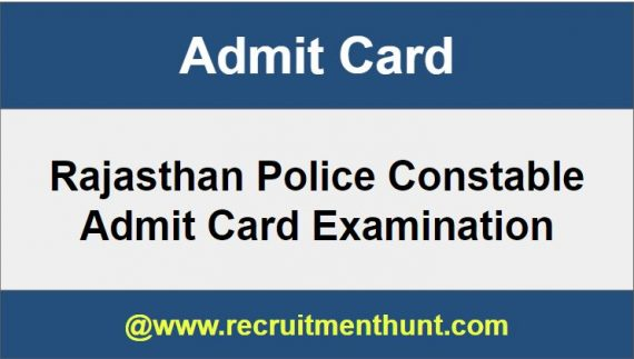 Rajasthan Police Constable Admit Card