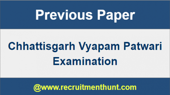 Chhattisgarhh Vypam Patwari Question Paper