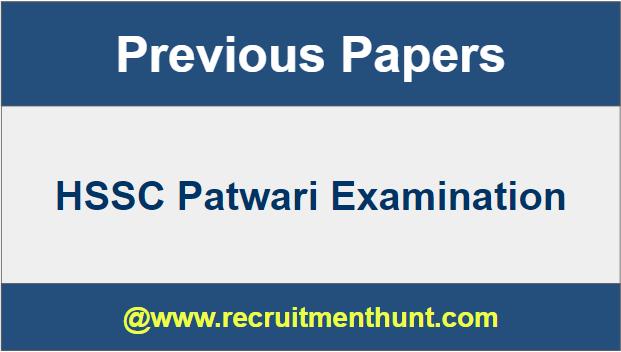 HSSC Patwari Previous Papers