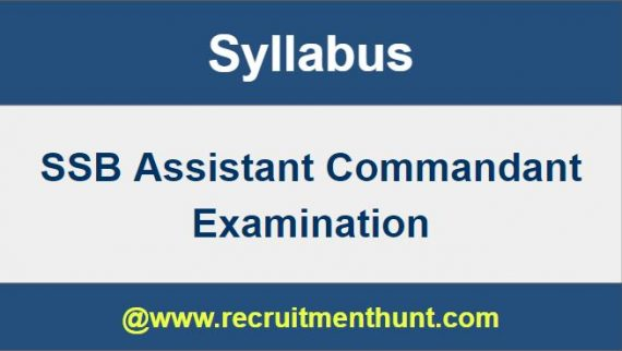 assistant commandant exam