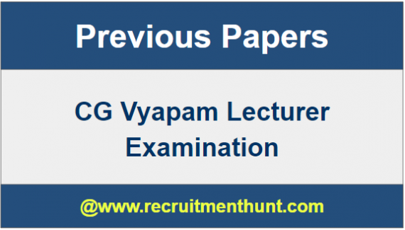 CG Vyapam Lecturer Previous Papers