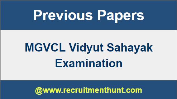 MGVCL Vidyut Sahayak Previous Paper