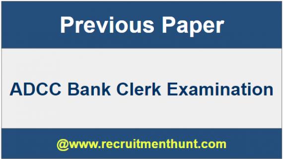 ADCC Bank Clerk Recruitment