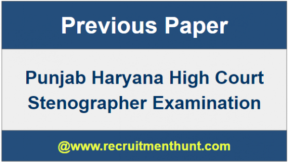previous question papers of high court clerk pdf