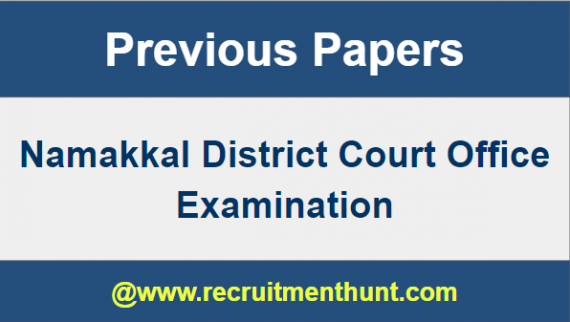 Namakkal District Court Office Previous Papers