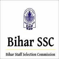Bihar SSC Previous Papers