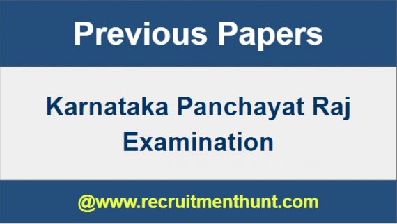 Karnataka Panchayat Raj Previous Year Question Papers