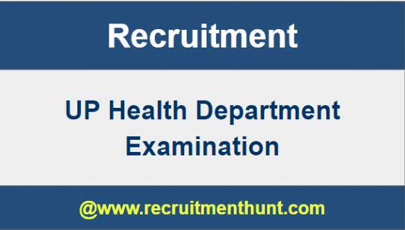 up health department recruitment 2018