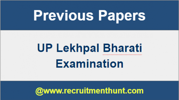 lekhpal previous year paper