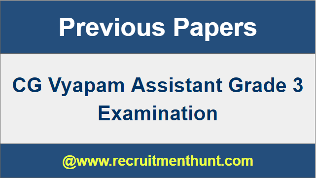 CG Vyapam Question Paper Pdf