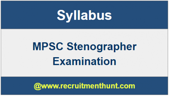 MPSC Stenographer Latest Syllabus