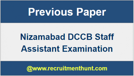 DCCB Staff Assistant Exam