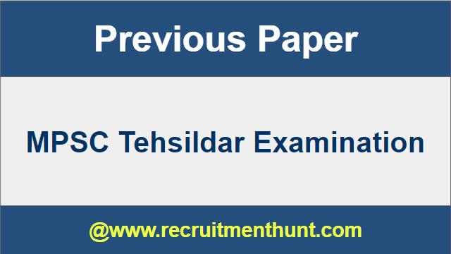 MPSC Question Paper