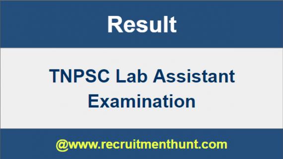 tnpsc lab assistant exam date