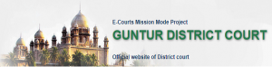 guntur district court recruitment