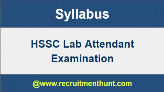 hssc lab attendant online form