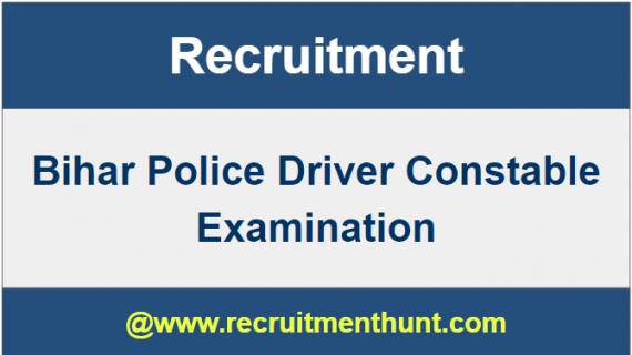 bihar police vacancy 2018 19