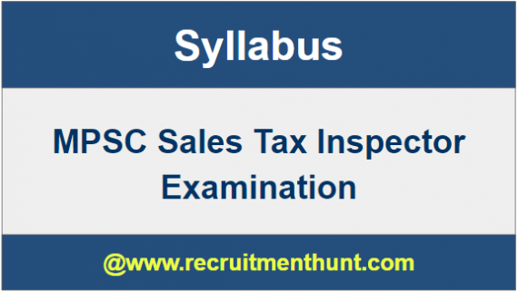 MPSC Sales Tax Inspector Question Papers