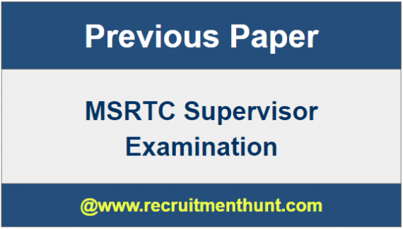 MSRTC Old Question Papers