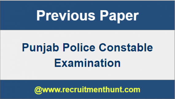 nts police constable test papers