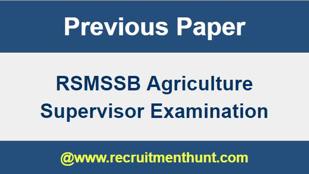 agriculture supervisor paper
