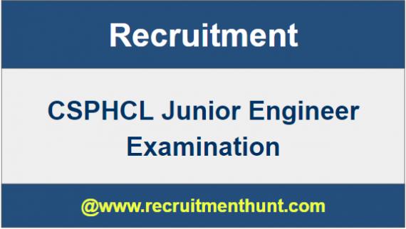CSPHCL Recruitment Vacancy