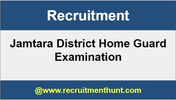 Jamtara District Home Guard Recruitment