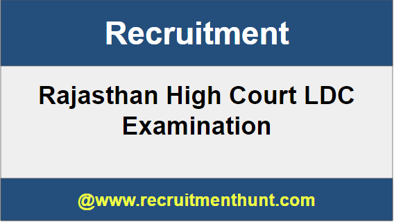 Rajasthan High Court LDC Recruitment