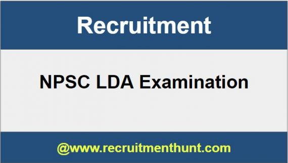 NPSC LDA Recruitment