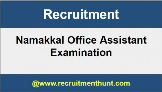 Namakkal District Court Office Assistant Recruitment