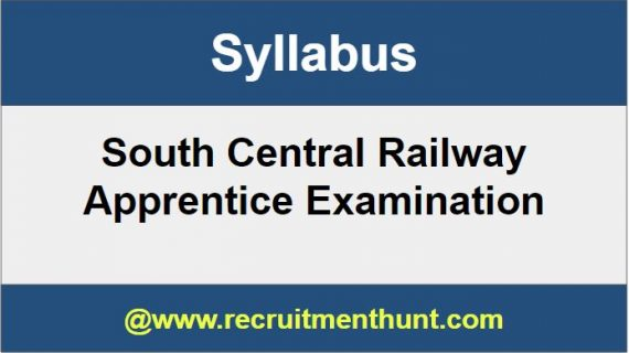 South Central Railway Apprentice Syllabus