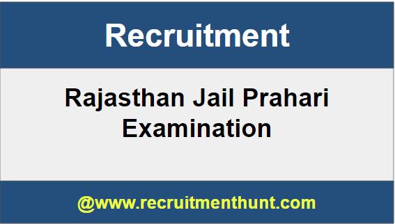 Rajasthan Jail Prahari Recruitment