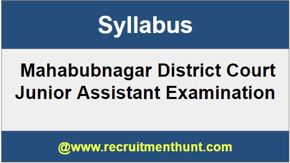 Mahabubnagar District Court Junior Assistant Syllabus