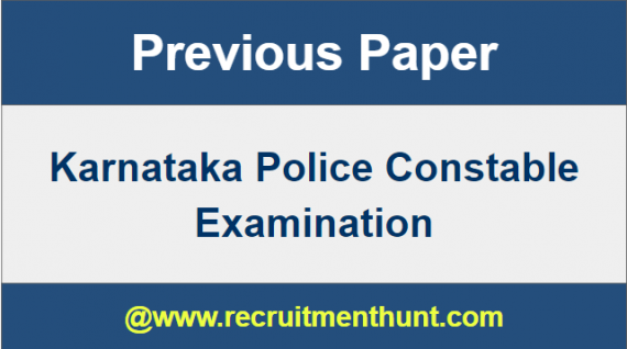 karnataka civil police constable previous question papers pdf in kannada