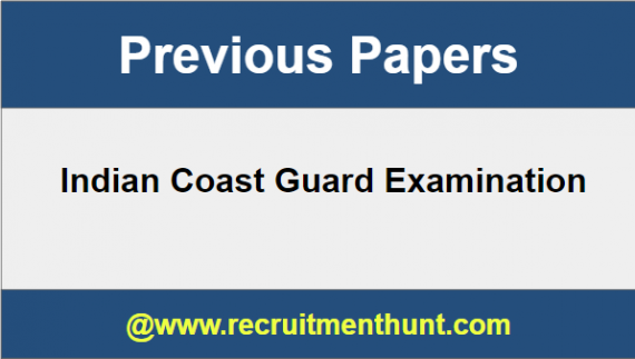 coast guard previous year question paper