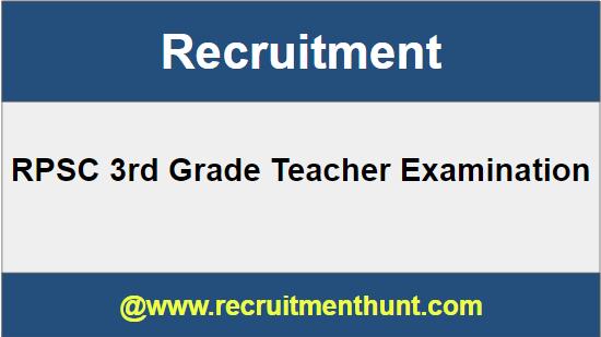 RPSC 3rd Grade Teacher Recruitment
