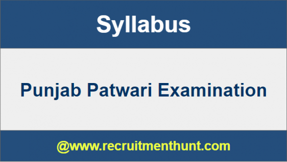 Punjab Patwari Exam Syllabus