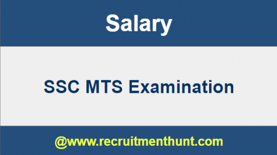 SSC MTS Notification 2018