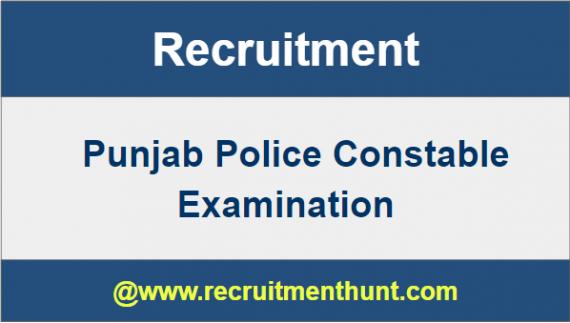 punjab police recruitment 2019 20