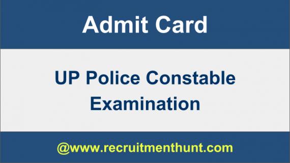 up police form online