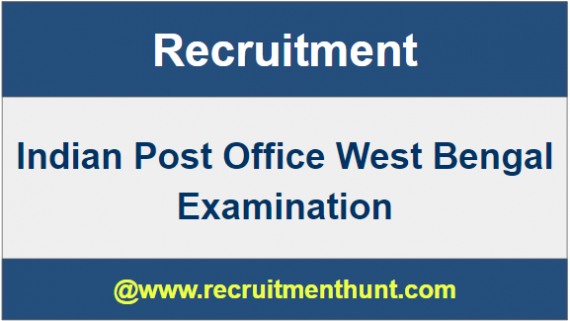 Indian Post Office Staff Car Driver Recruitment