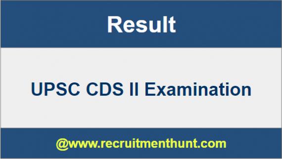 UPSC CDS Result 2019