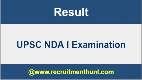 NDA Exam Result 2019